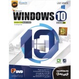 Windows 10 32&64 Bit Ver.1703 (EnterPrise)