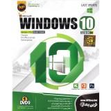 Windows 10 32&64 Bit Ver.1703