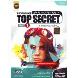 اسرار فتوشاپ حرفه ای - Top Secret Part 1