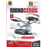 آموزش جامع RhinoCeros ( پارت اول )