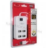 هاب 4 پورت USB کلیددار Venous مدل PV-H187 سفید