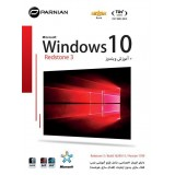 Windows 10 Redstone 3 Version 1709