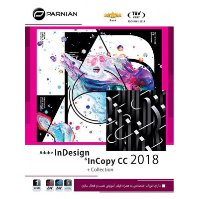 Adobe InDesign and InCopy CC 2018