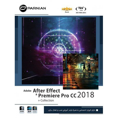 Adobe After Effect & Premiere Pro CC 2018 + Collection