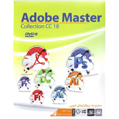 Adobe Master collection CC 18 2018