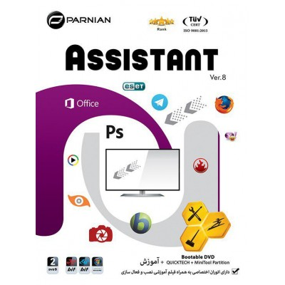 Assistant Ver.8