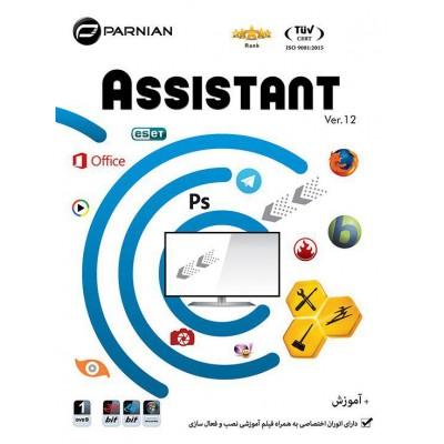 Assistant Ver.12
