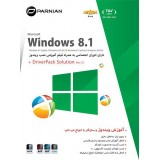 Windows 8.1 + DriverPack Solution (Ver.12)