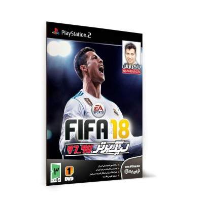 Fifa 2018 - Ps2 با گزارشگری عادل فردوسی پور