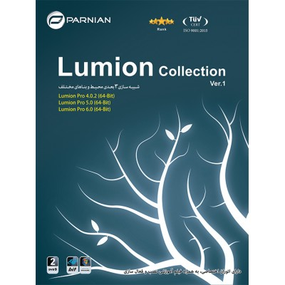 Lumion Collection (Ver.1)