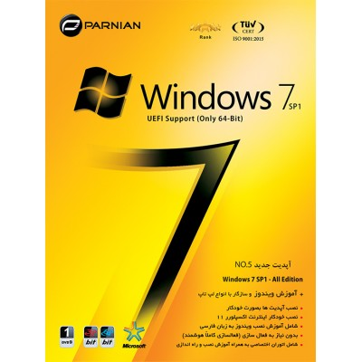 Windows 7 SP1 DVD9 (UEFI Support)