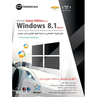 Windows 8.1 Update 3 Gamer Edition & DriverPack (Ver.4)