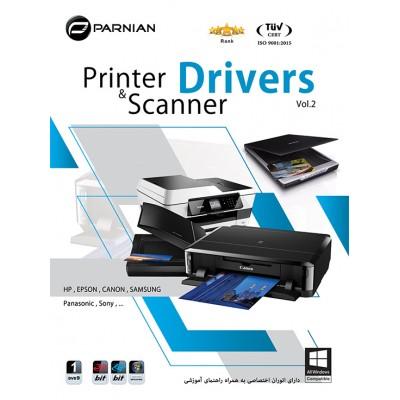 Printer & Scanner Drivers (Vol.2)