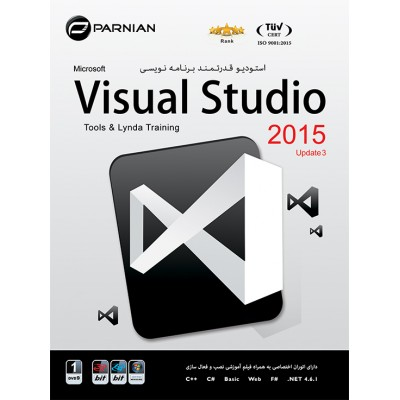Visual Studio 2015 Update 3 & Tools
