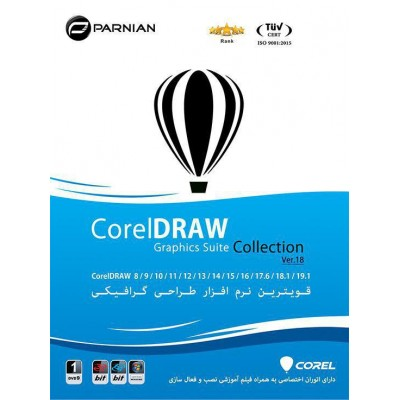 CorelDRAW Collection (Ver.18)