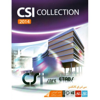 CSI Collection 2014