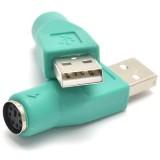 تبدیل PS2 به USB