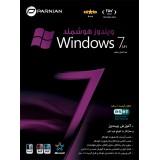 Smart Windows 7 SP1 (Ver.5)
