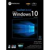 Smart Windows 10 (Ver.5)