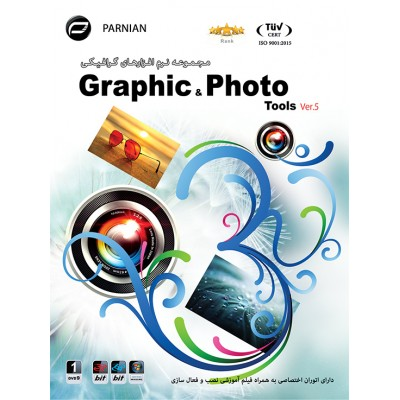Graphic & Photo Tools (Ver.5)