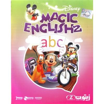 Magic English 2