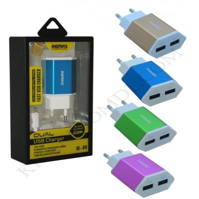 شارژر USB دو پورت Remax مدل RX-D10 آبی