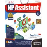 NP Assistant 2018 Ver.19