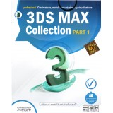 3DS Max Collection Part 1