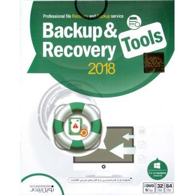 Backup & Recovery Tools 2018