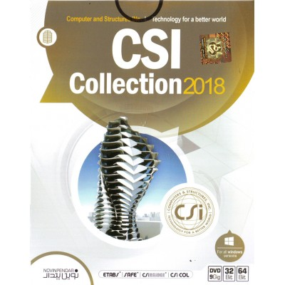 CSI Collection 2018
