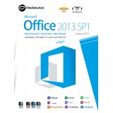 Office 2013 SP1 (Update 2017)