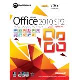 Office 2010 SP2 (Update 2017)