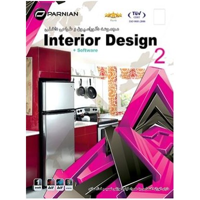 Interior Design + Software NO.2