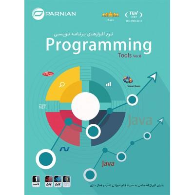 Programming Tools (Ver.8)