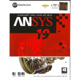 Ansys 19