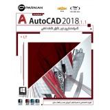 AutoCAD 2018.1.1 + LT