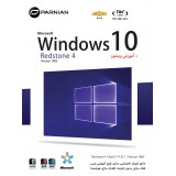 Windows 10 Redstone 4 Version 1803