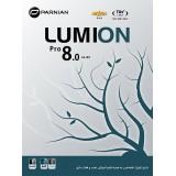 Lumion Pro 8.0 (64-bit)
