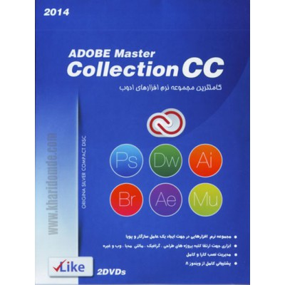 Adobe Master Collection CC