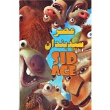 عصر سید بندان - Sid Age
