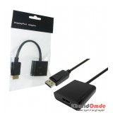 تبدیل Display Port به HDMI