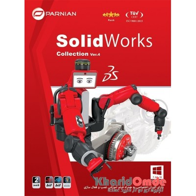 SolidWorks Collection (Ver.4)