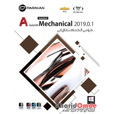 AutoCAD Mechanical 2019.0.1