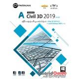 AutoCAD Civil 3D & Map 3D 2019.0.1 (64-bit)