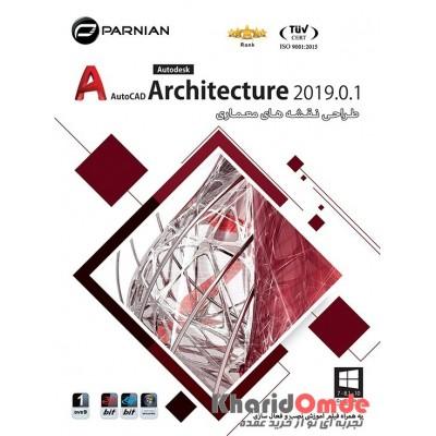 AutoCAD Architecture 2019.0.1