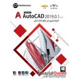 AutoCAD 2019.0.1 + LT