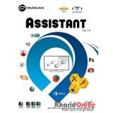 Assistant (Ver.14)
