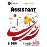 Assistant Ver.37