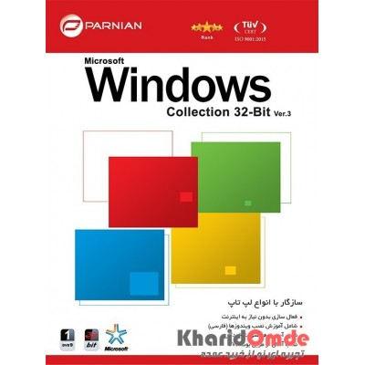 Windows Collection 32-Bit (Ver.3)