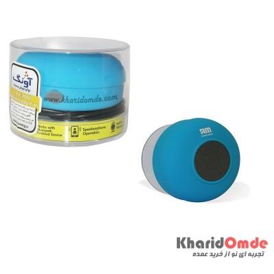 اسپیکر بلوتوث ضد آب andromedia مدل W4 آبی